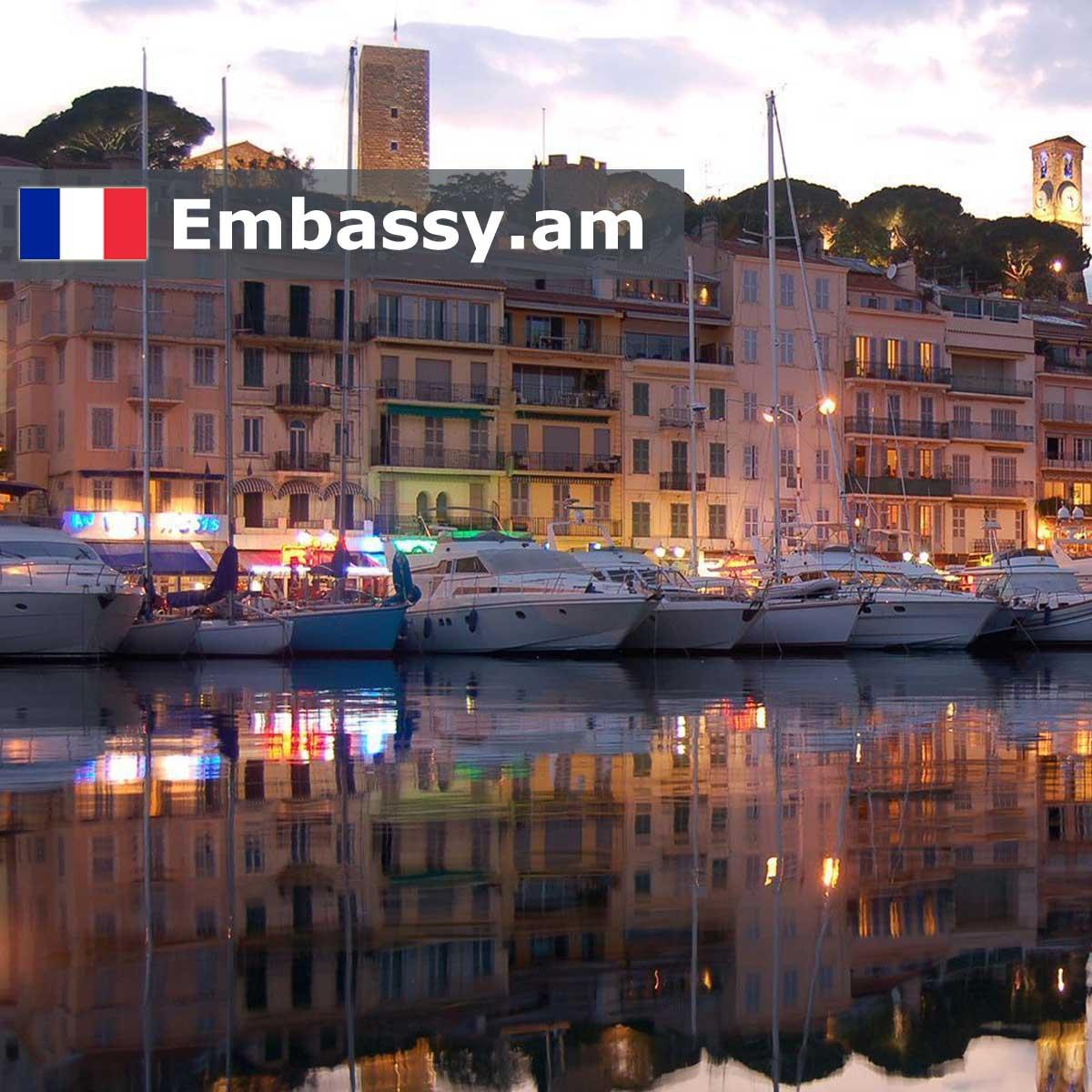 Канны - Отели во Франции - Embassy.am