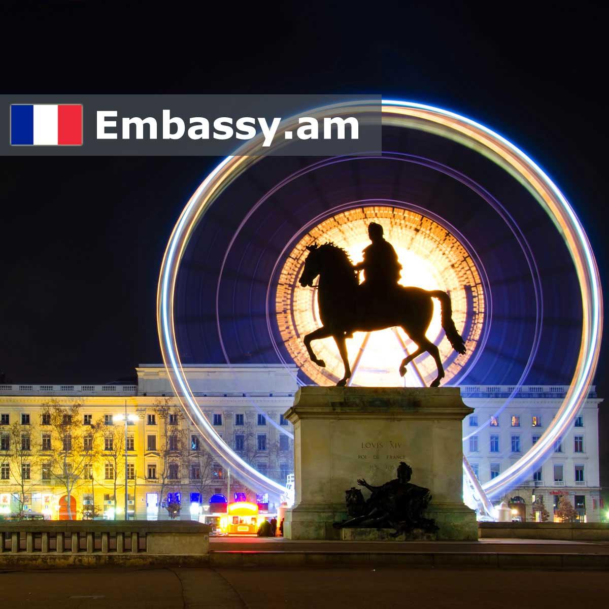 Лион - Отели во Франции - Embassy.am