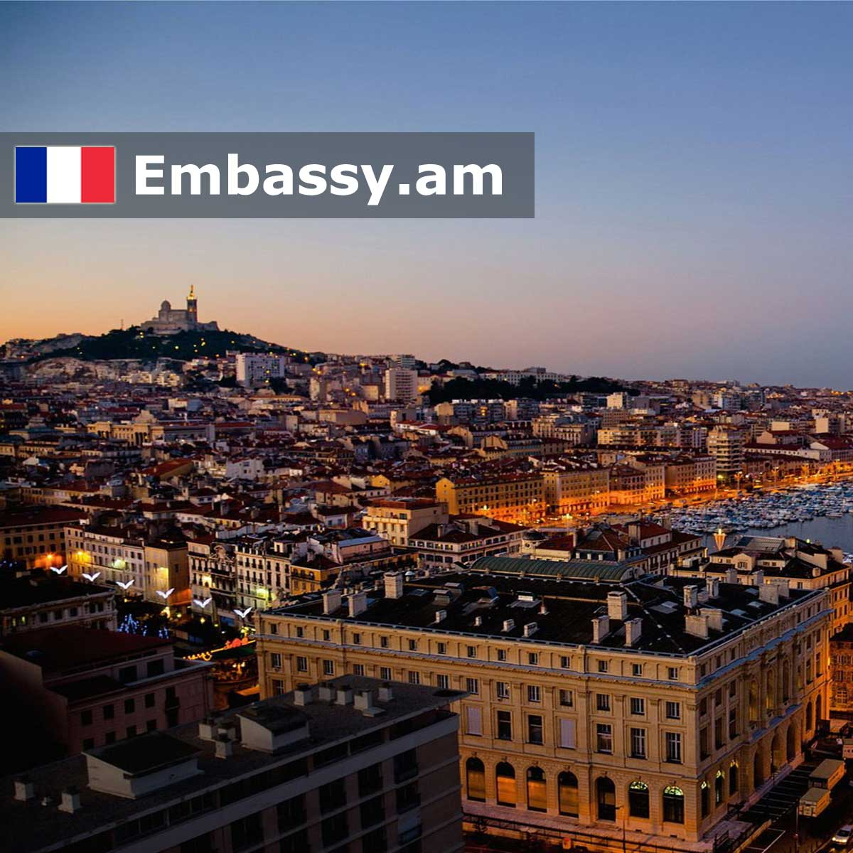 Marseille - Hotels in France - Embassy.am
