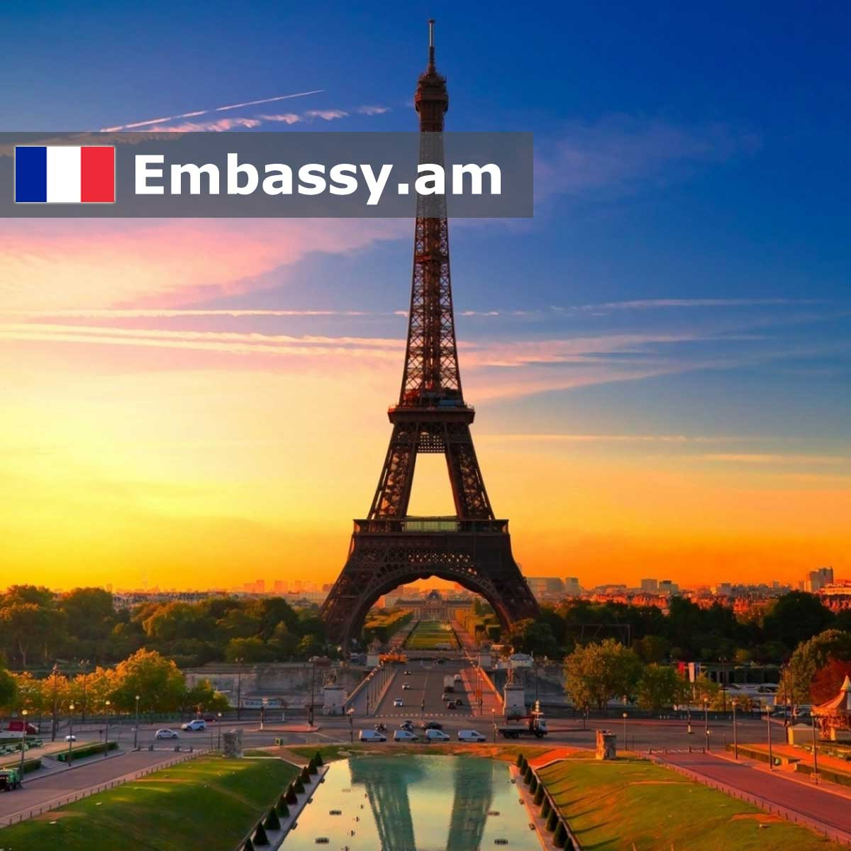 Paris - Hotels in France - Embassy.am