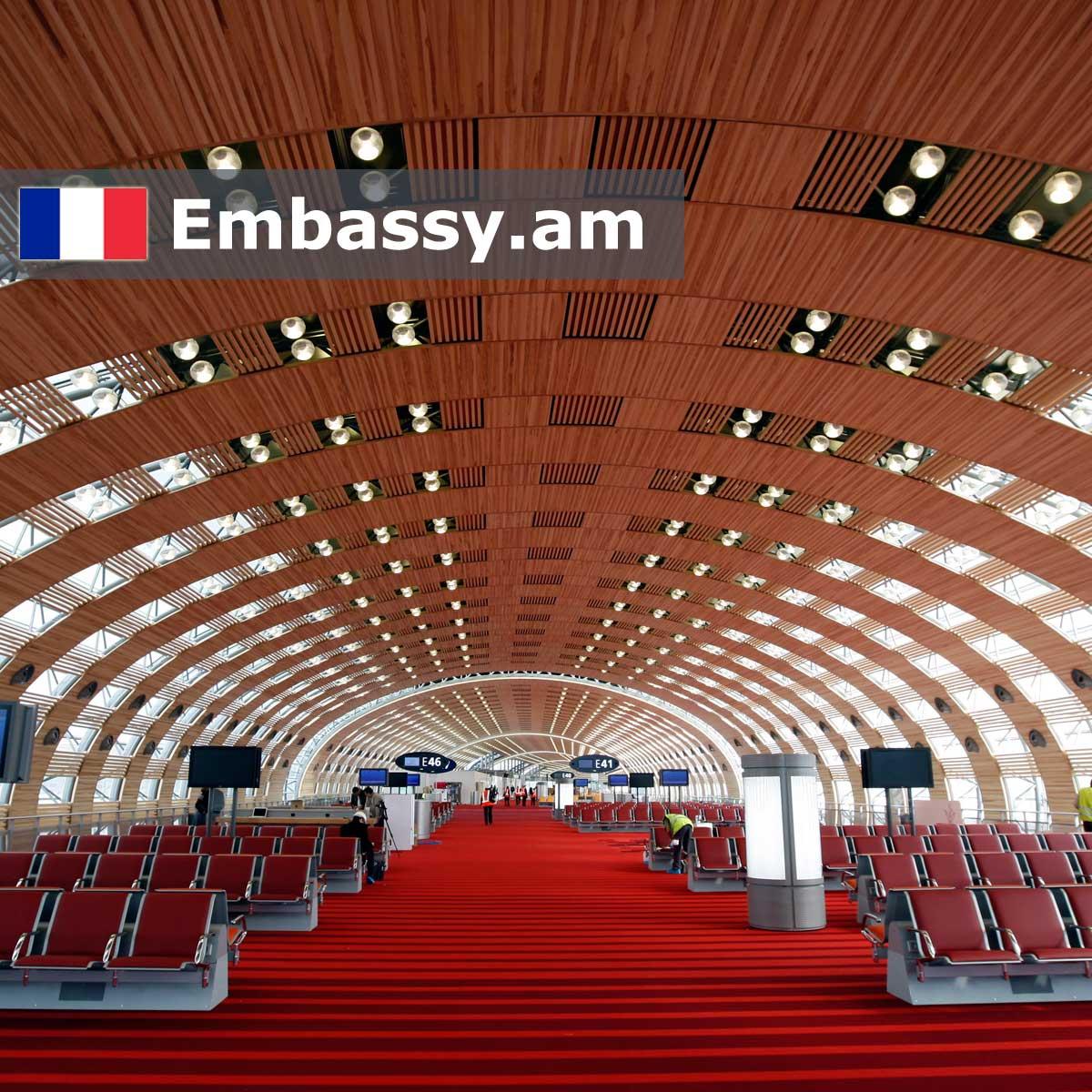 Руасси-ан-Франс - Отели во Франции - Embassy.am