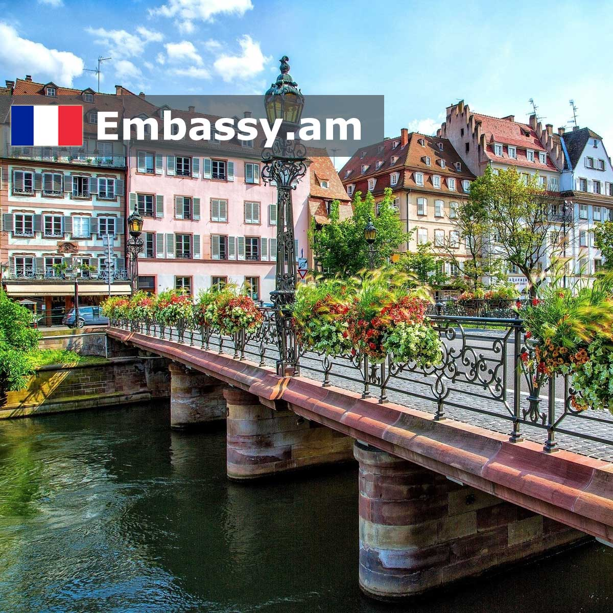 Strasbourg - Hotels in France - Embassy.am