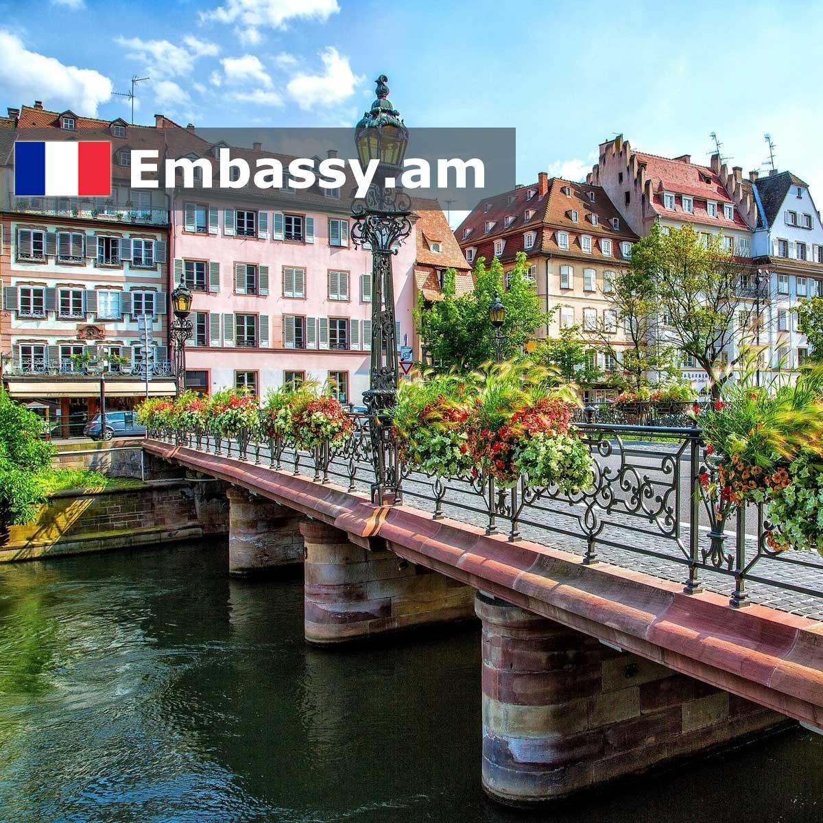 Страсбург - Отели во Франции - Embassy.am