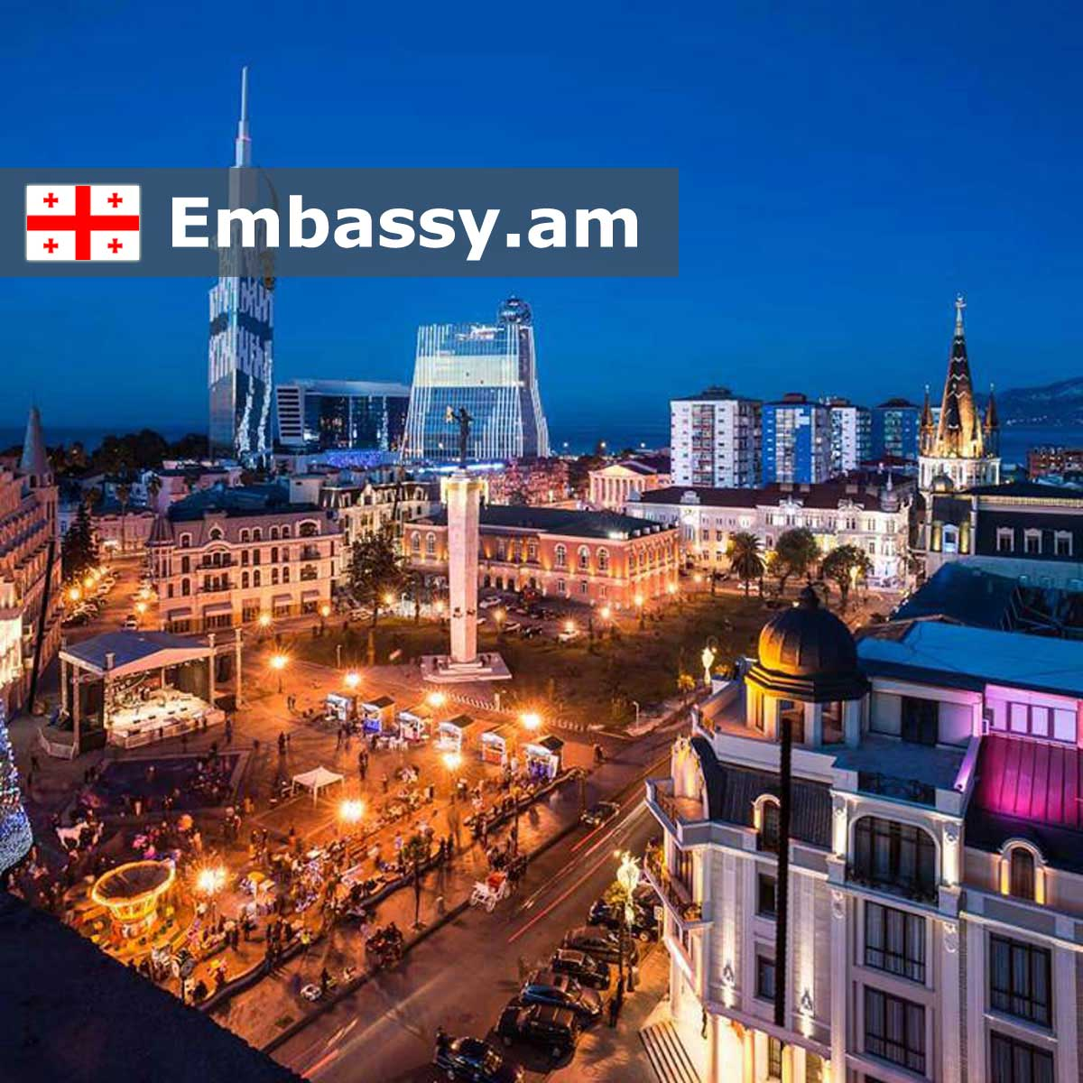 Batumi - Hotels in Georgia - Embassy.am