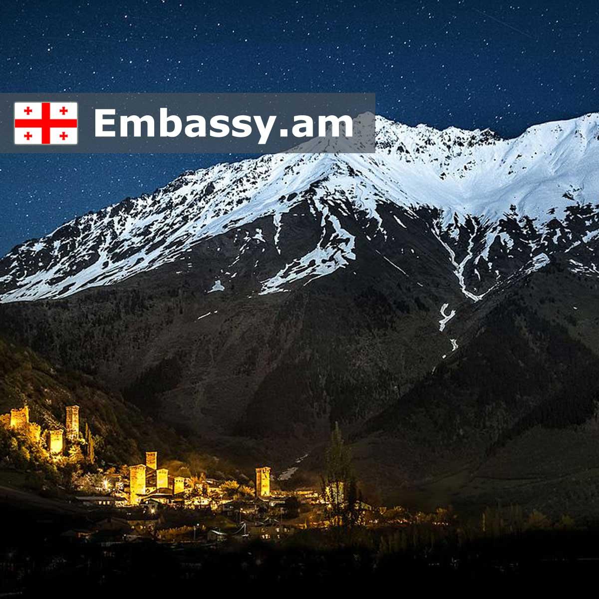 Местия - Отели в Грузии - Embassy.am