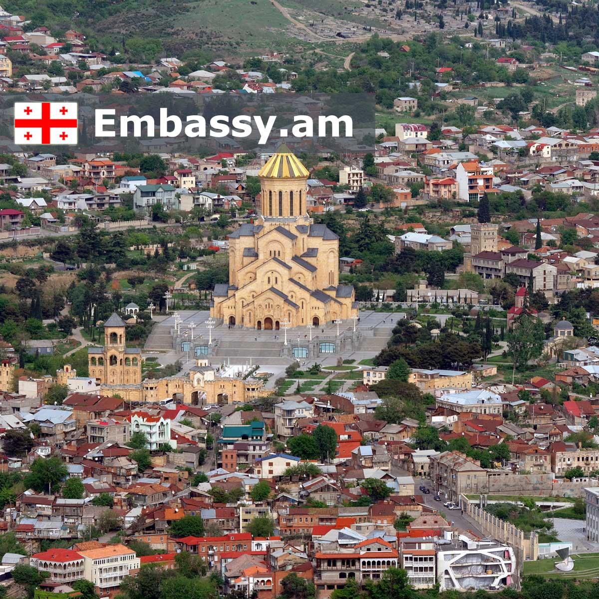 Тбилиси - Отели в Грузии - Embassy.am