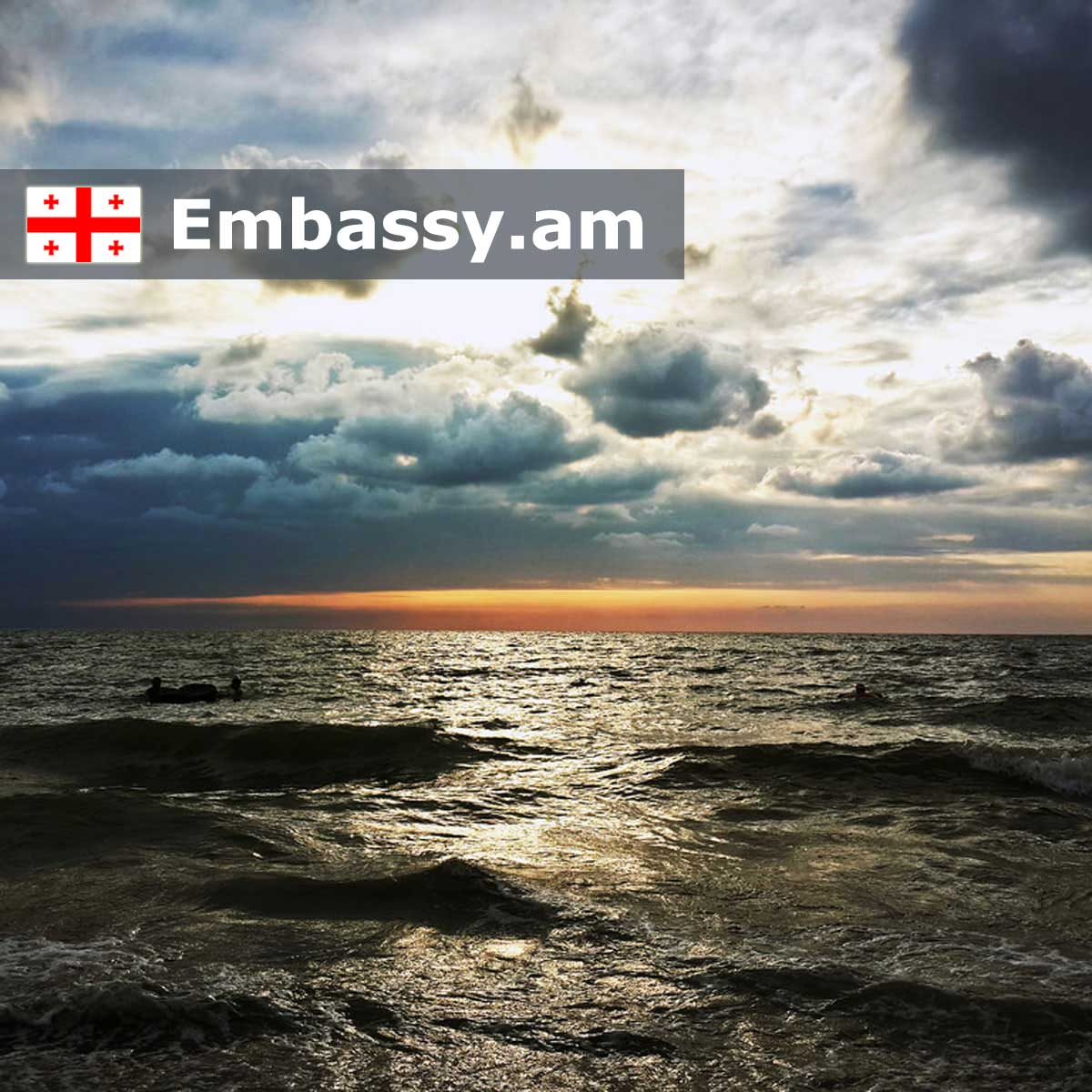 Уреки - Отели в Грузии - Embassy.am