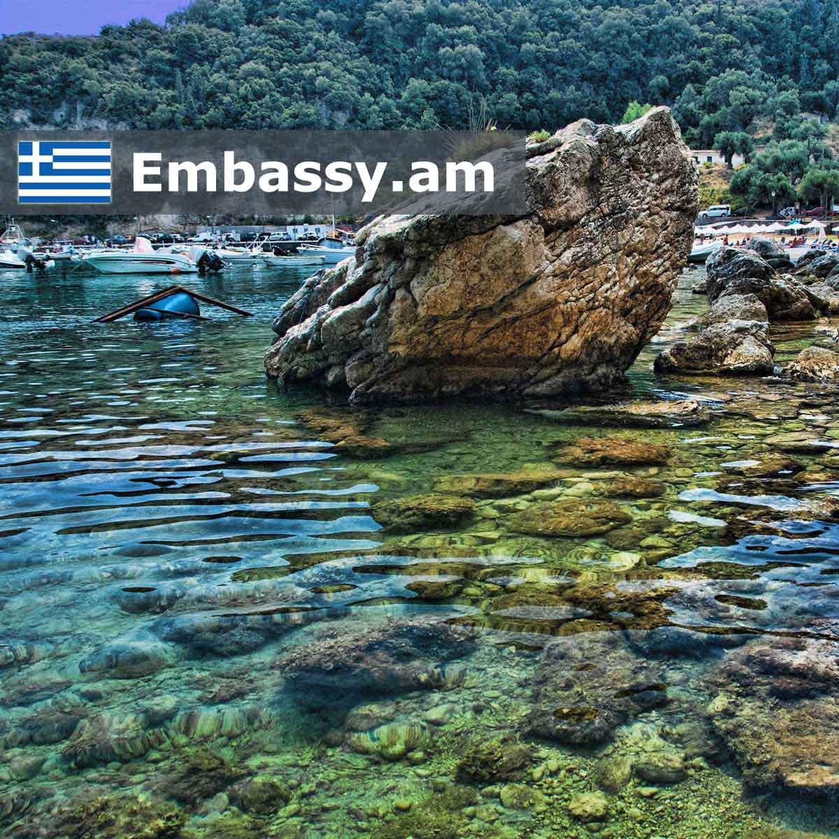 Կորֆու - Հյուրանոցներ Հունաստանում - Embassy.am