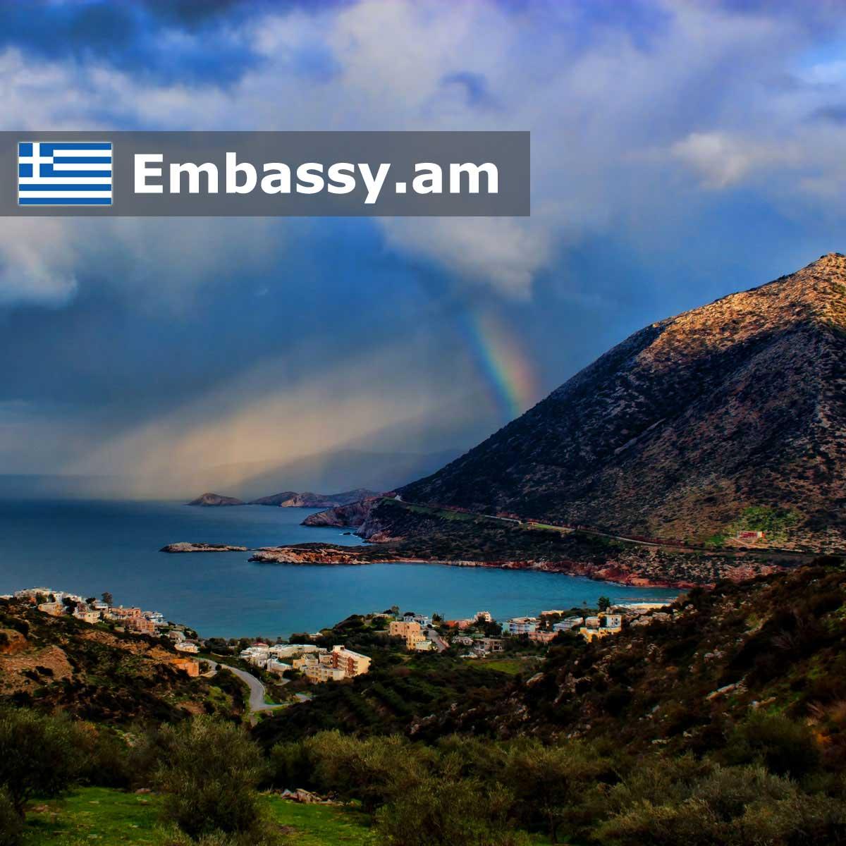 Կրետե - Հյուրանոցներ Հունաստանում - Embassy.am