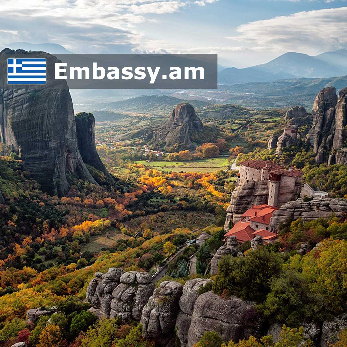 Kalabaka - Hotels in Greece - Embassy.am