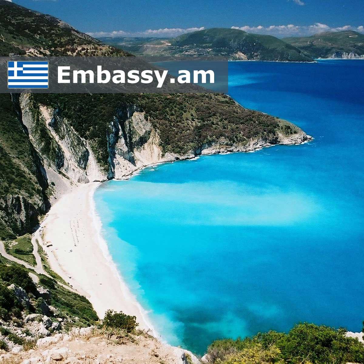 Կեֆալոնիա - Հյուրանոցներ Հունաստանում - Embassy.am