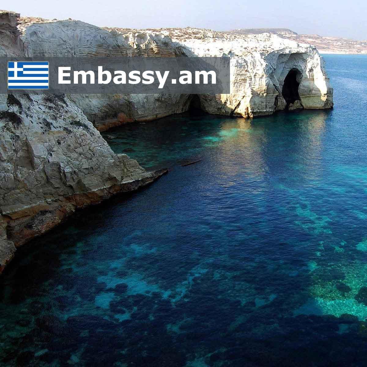 Միլոս - Հյուրանոցներ Հունաստանում - Embassy.am
