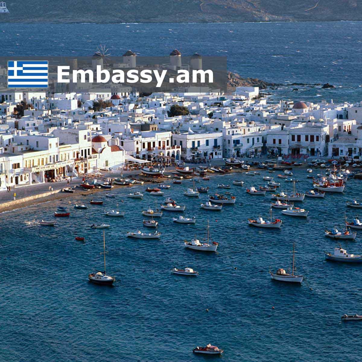 Միկոնոս - Հյուրանոցներ Հունաստանում - Embassy.am