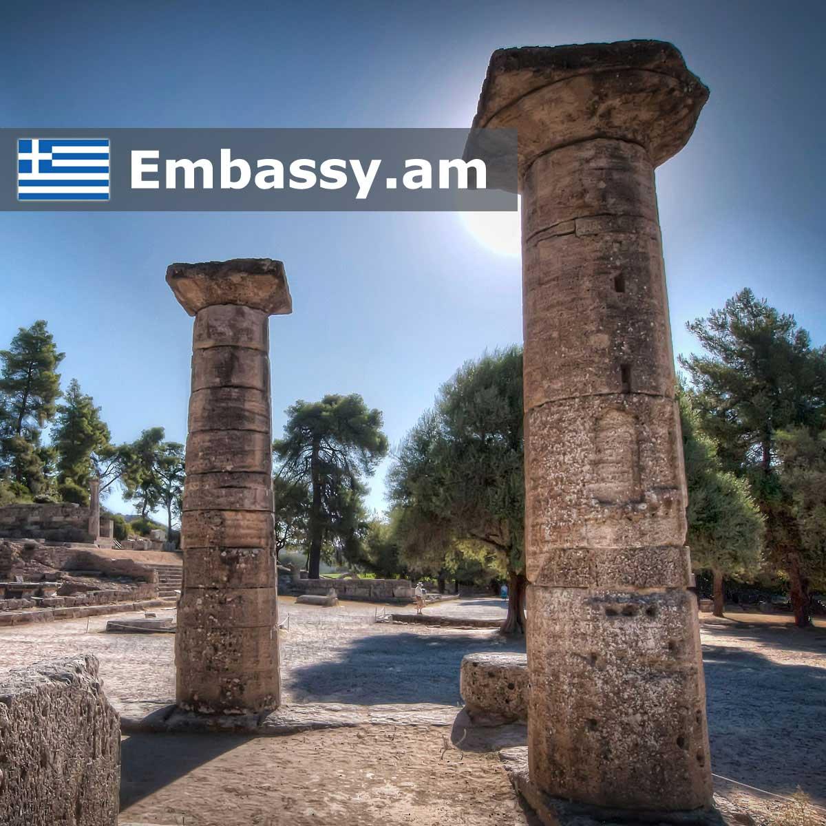 Օլիմպիա - Հյուրանոցներ Հունաստանում - Embassy.am