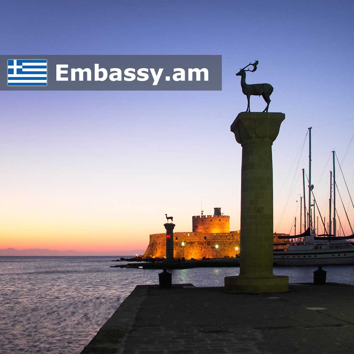 Rhodes - Hotels in Greece - Embassy.am