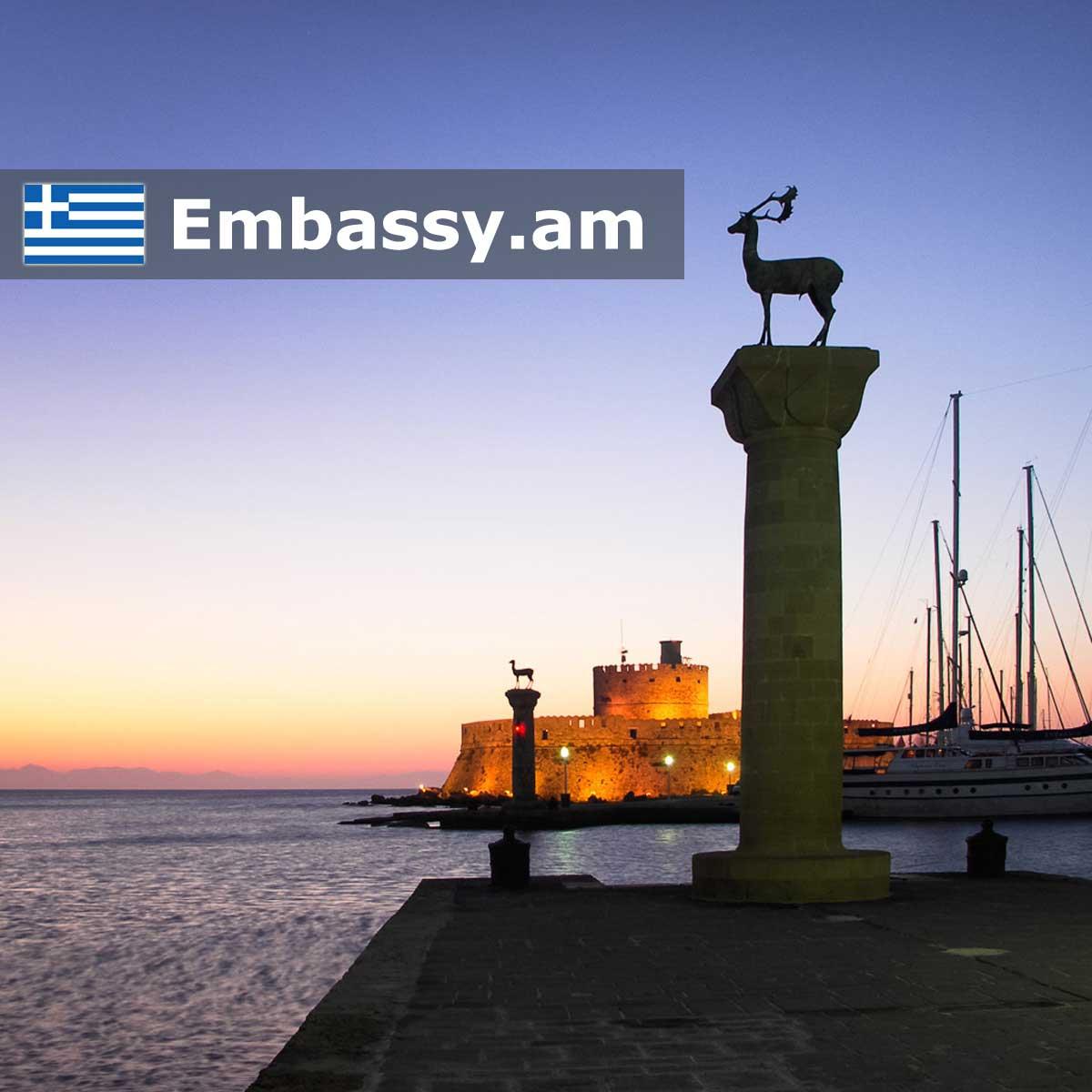 Հռոդոս - Հյուրանոցներ Հունաստանում - Embassy.am