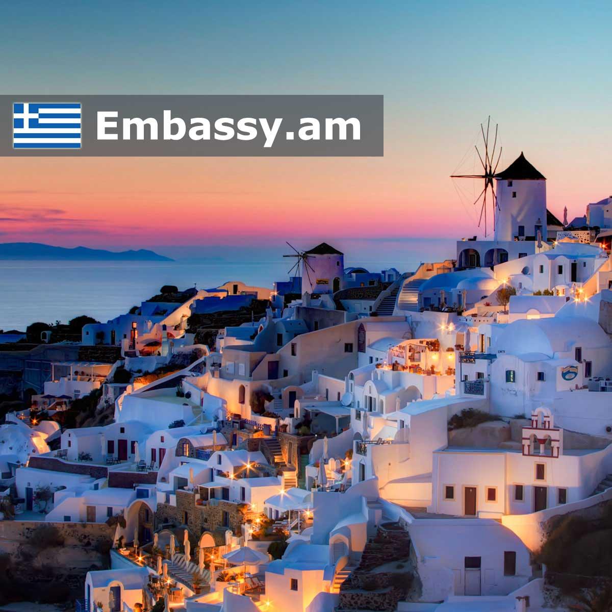 Սանտորինի - Հյուրանոցներ Հունաստանում - Embassy.am