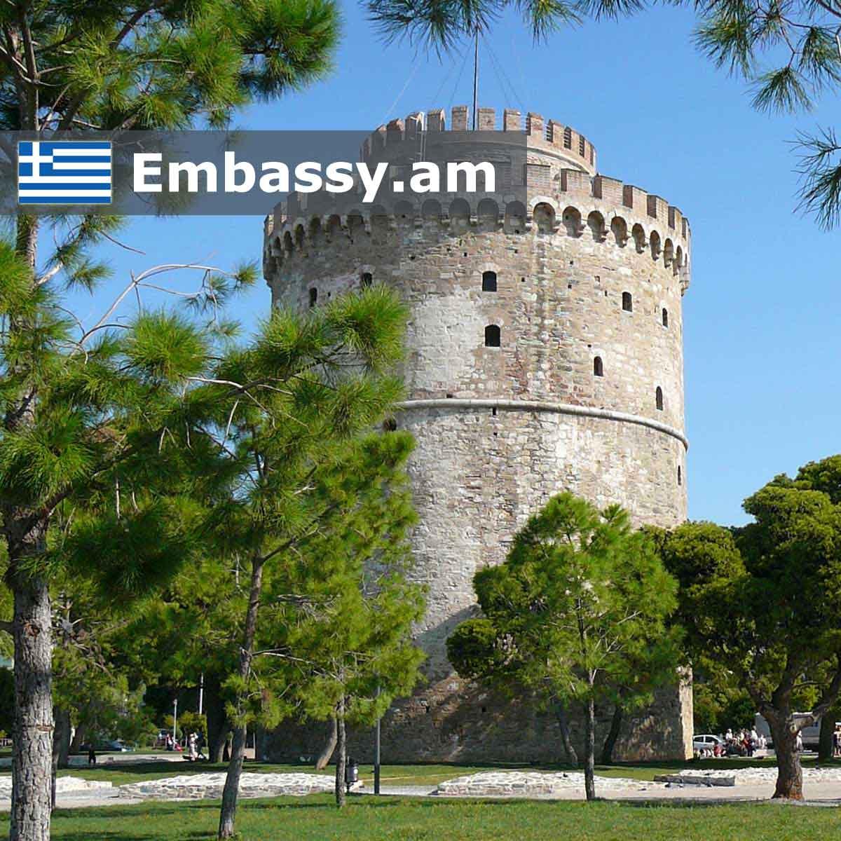 Սալոնիկ - Հյուրանոցներ Հունաստանում - Embassy.am