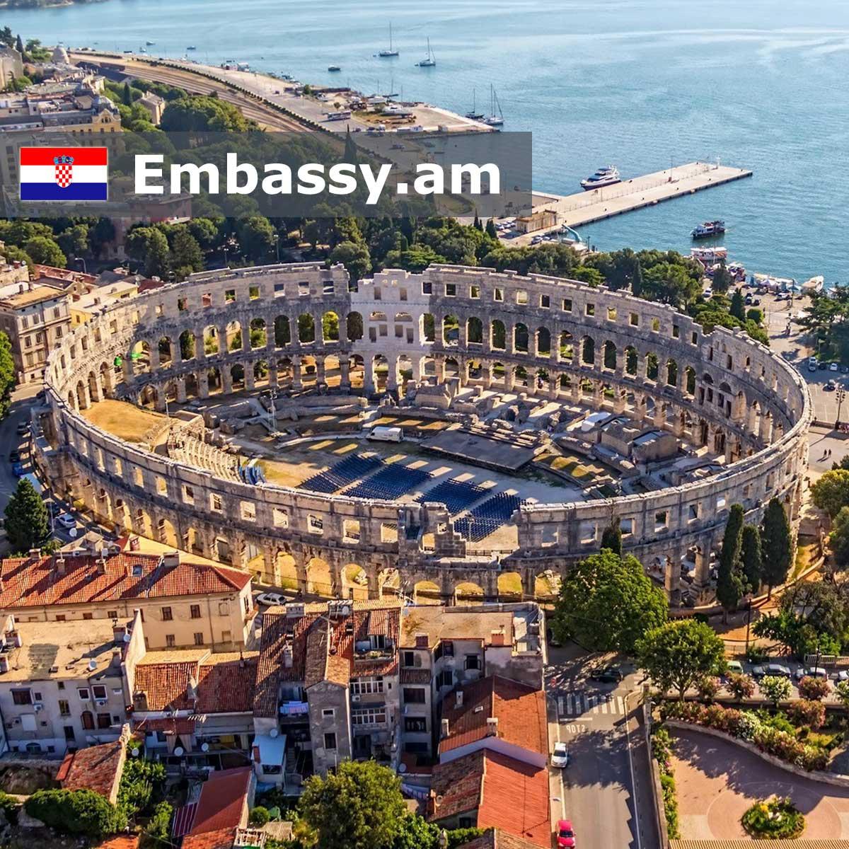 Pula - Hotels in Croatia - Embassy.am