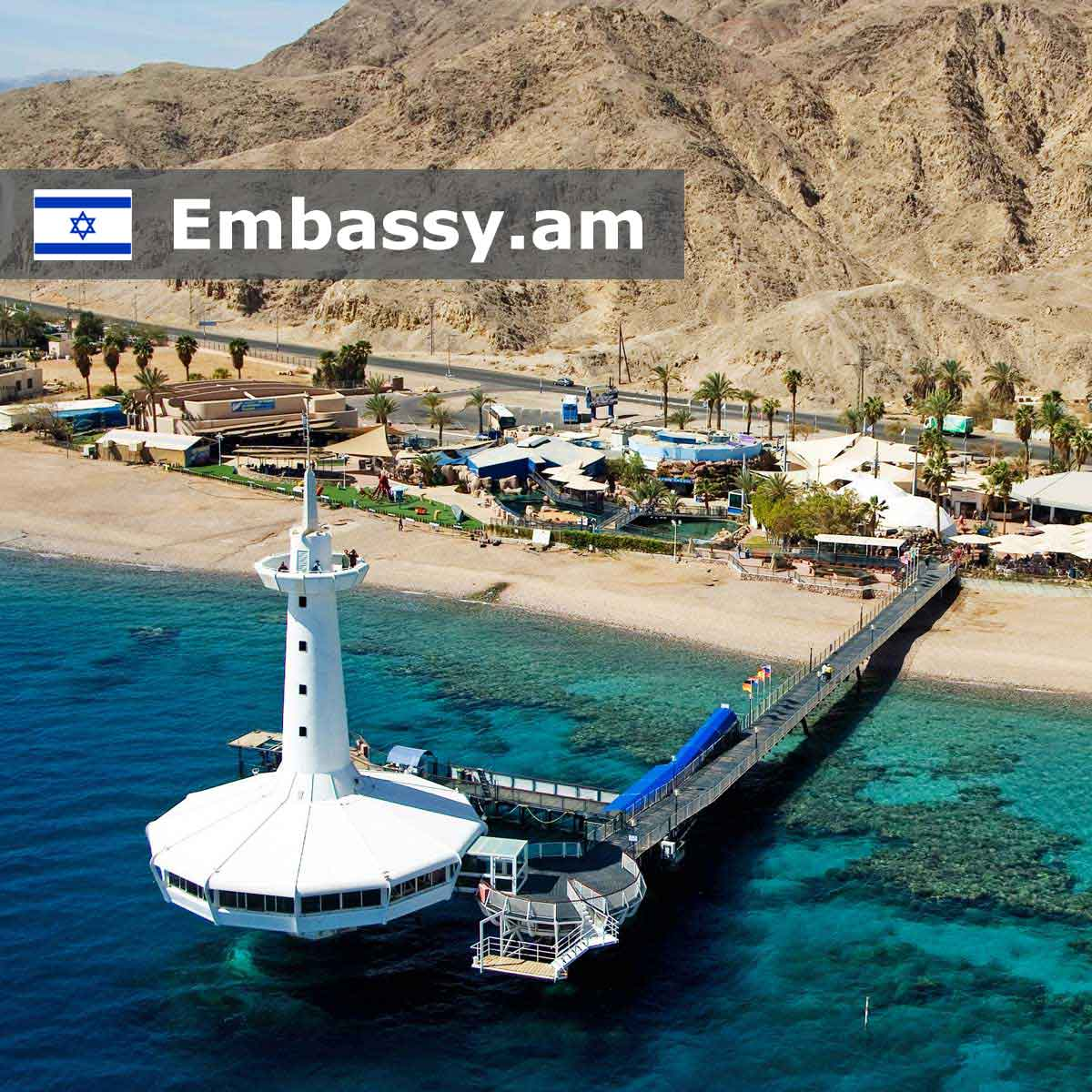 Eilat - Hotels in Israel - Embassy.am