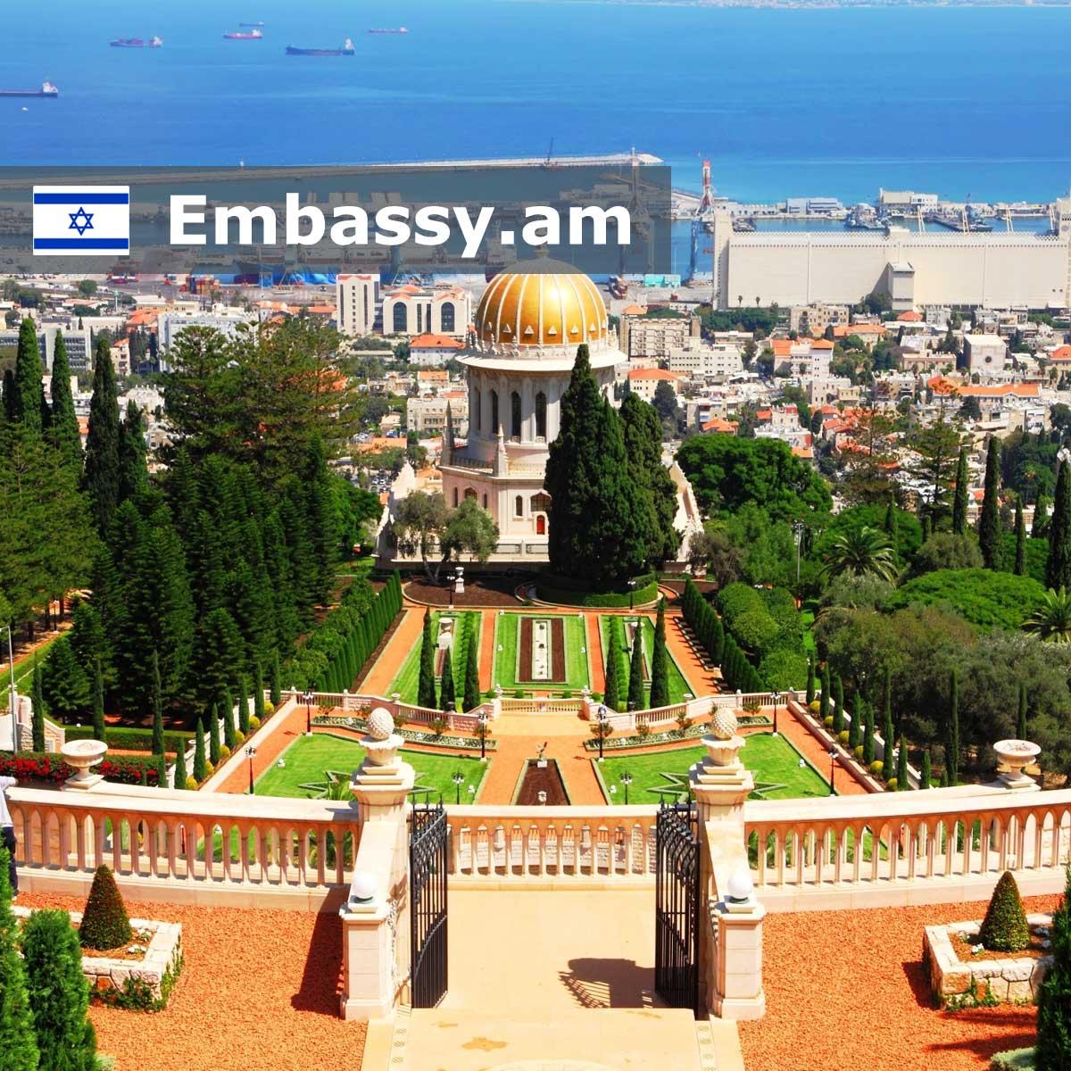 Haifa - Hotels in Israel - Embassy.am
