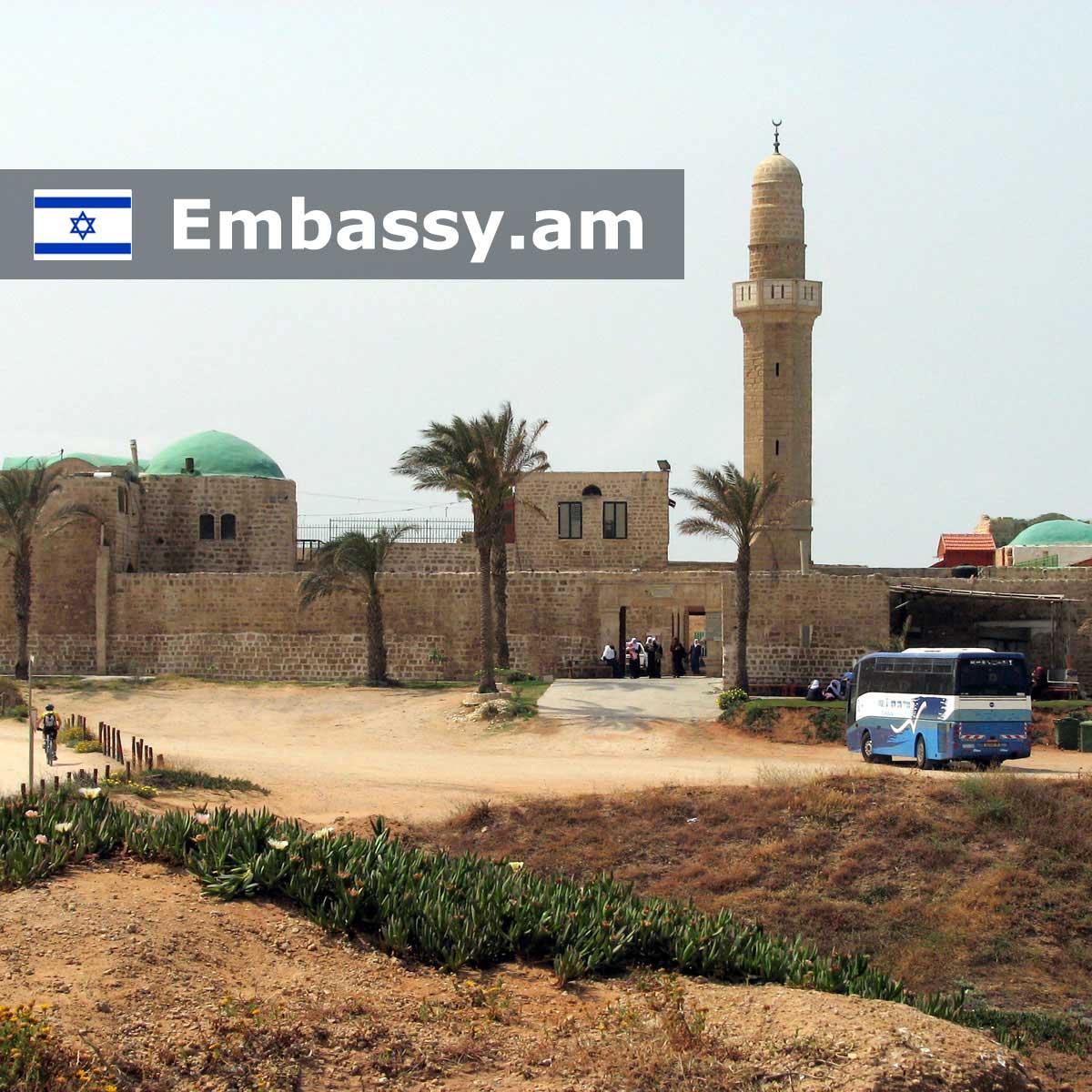 Herzliya - Hotels in Israel - Embassy.am