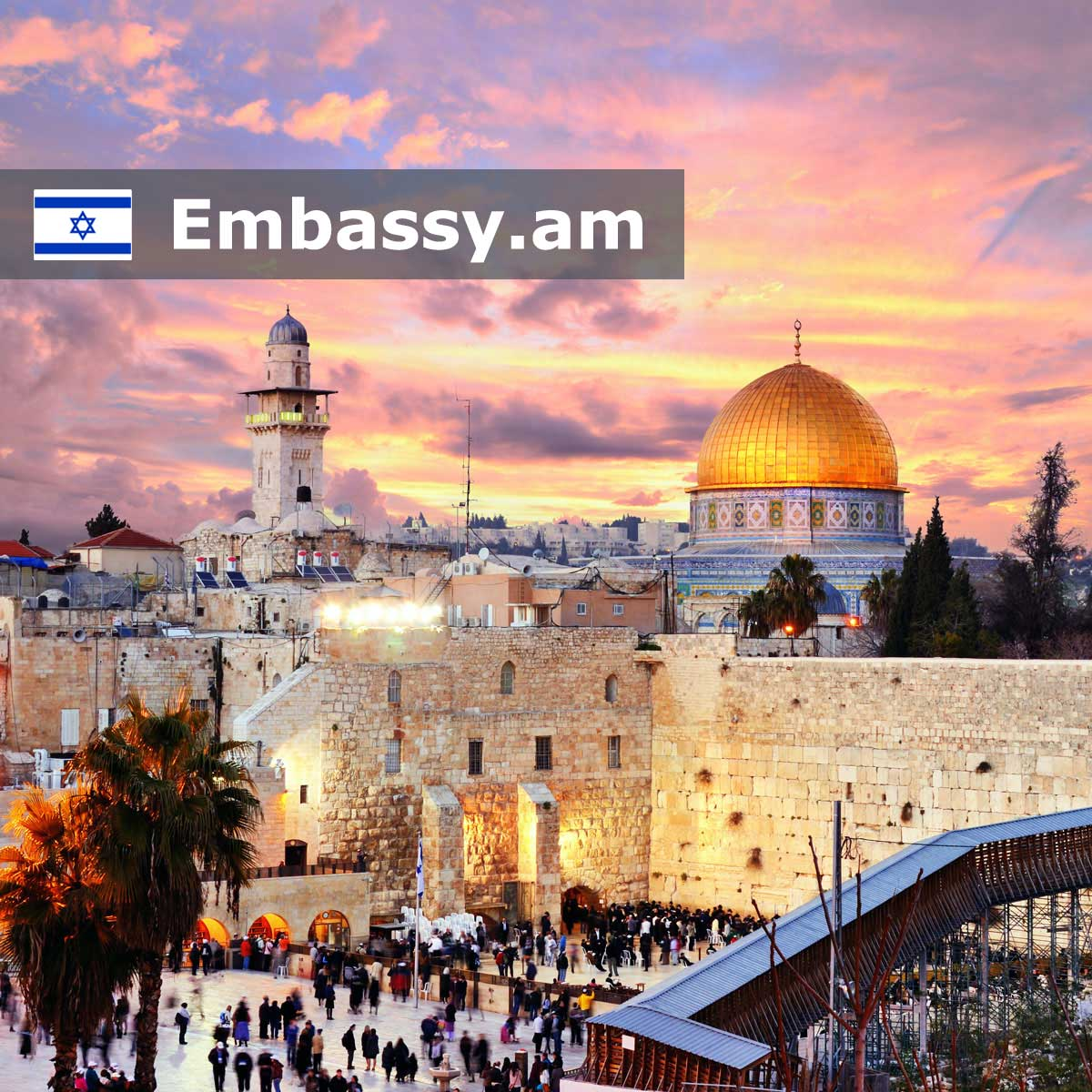 Hotels in Israel - Embassy.am