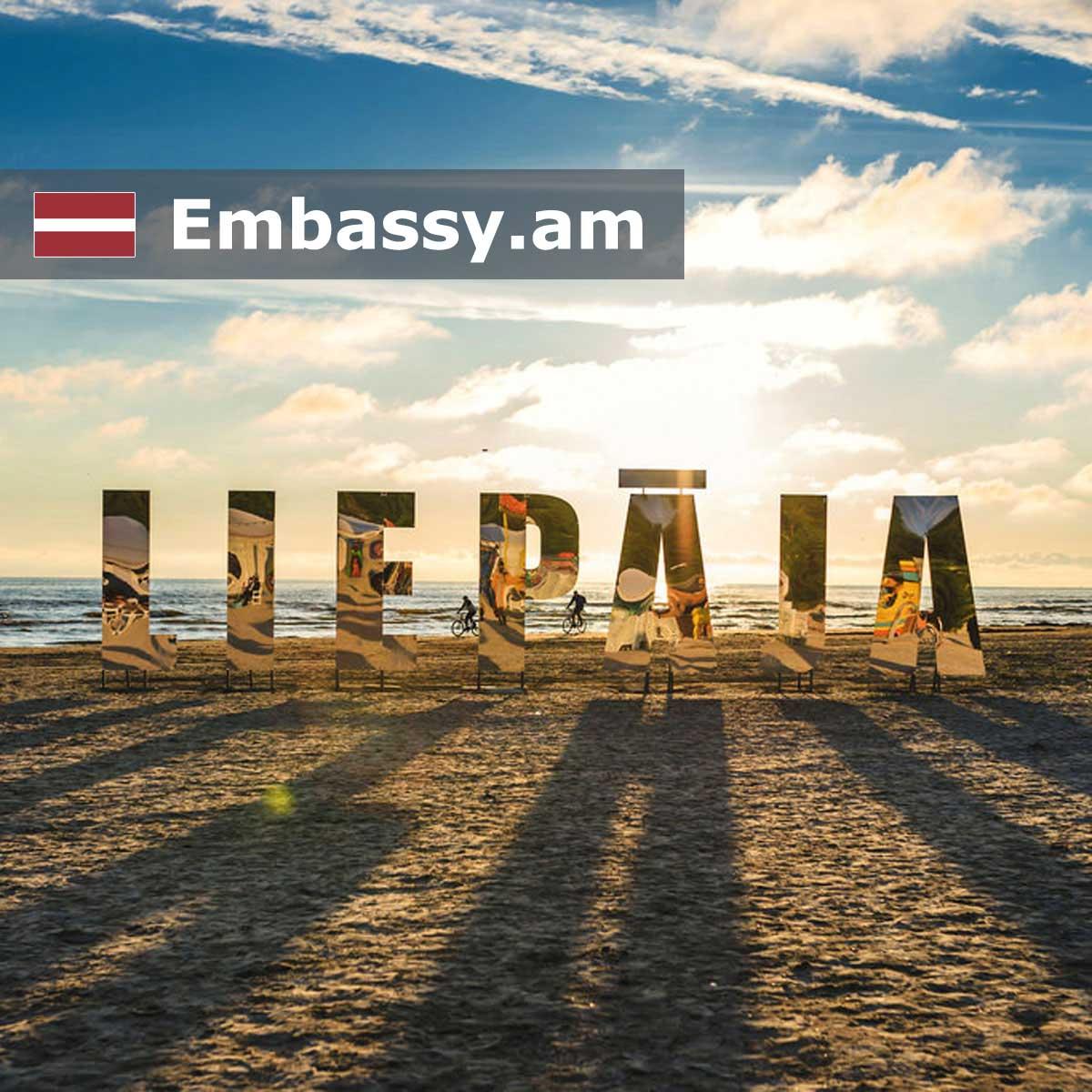 Лиепая - Отели в Латвии - Embassy.am