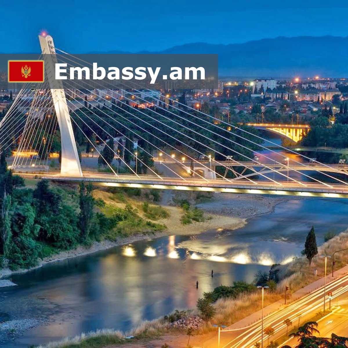 Подгорица - Отели в Черногории - Embassy.am
