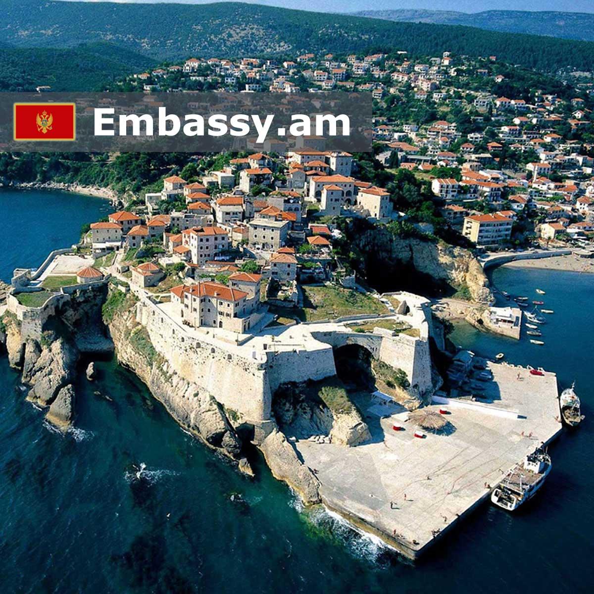 Улцинь - Отели в Черногории - Embassy.am