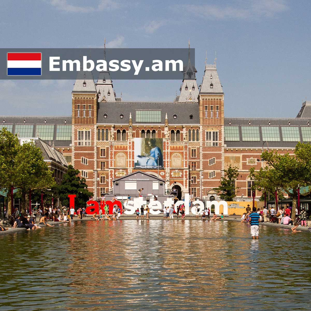 Amsterdam - Hotels in the Netherlands - Embassy.am