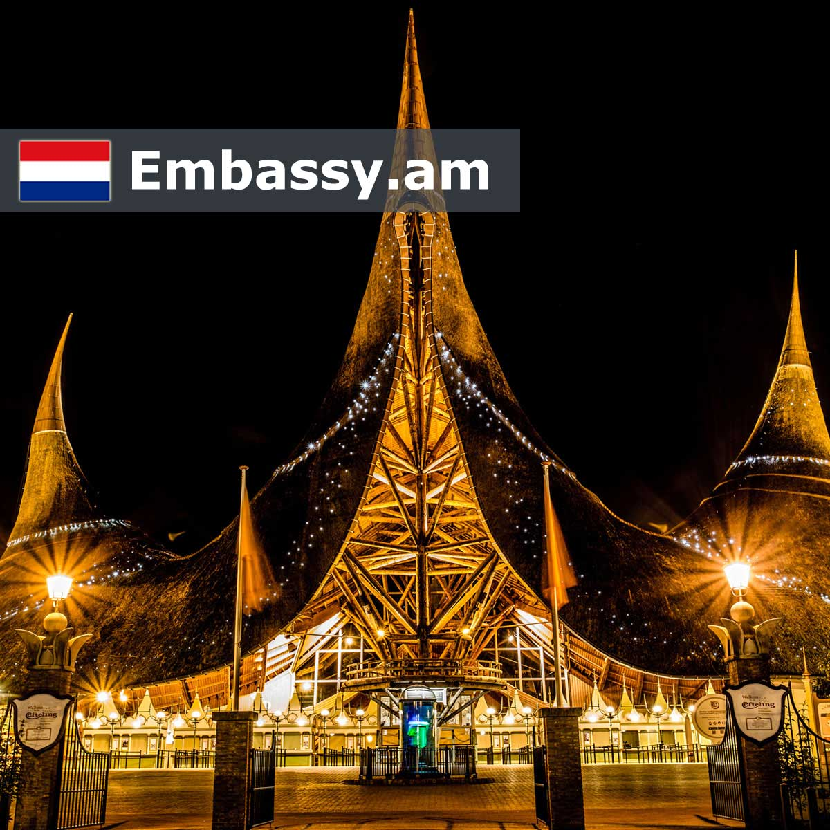 Efteling - Hotels in the Netherlands - Embassy.am