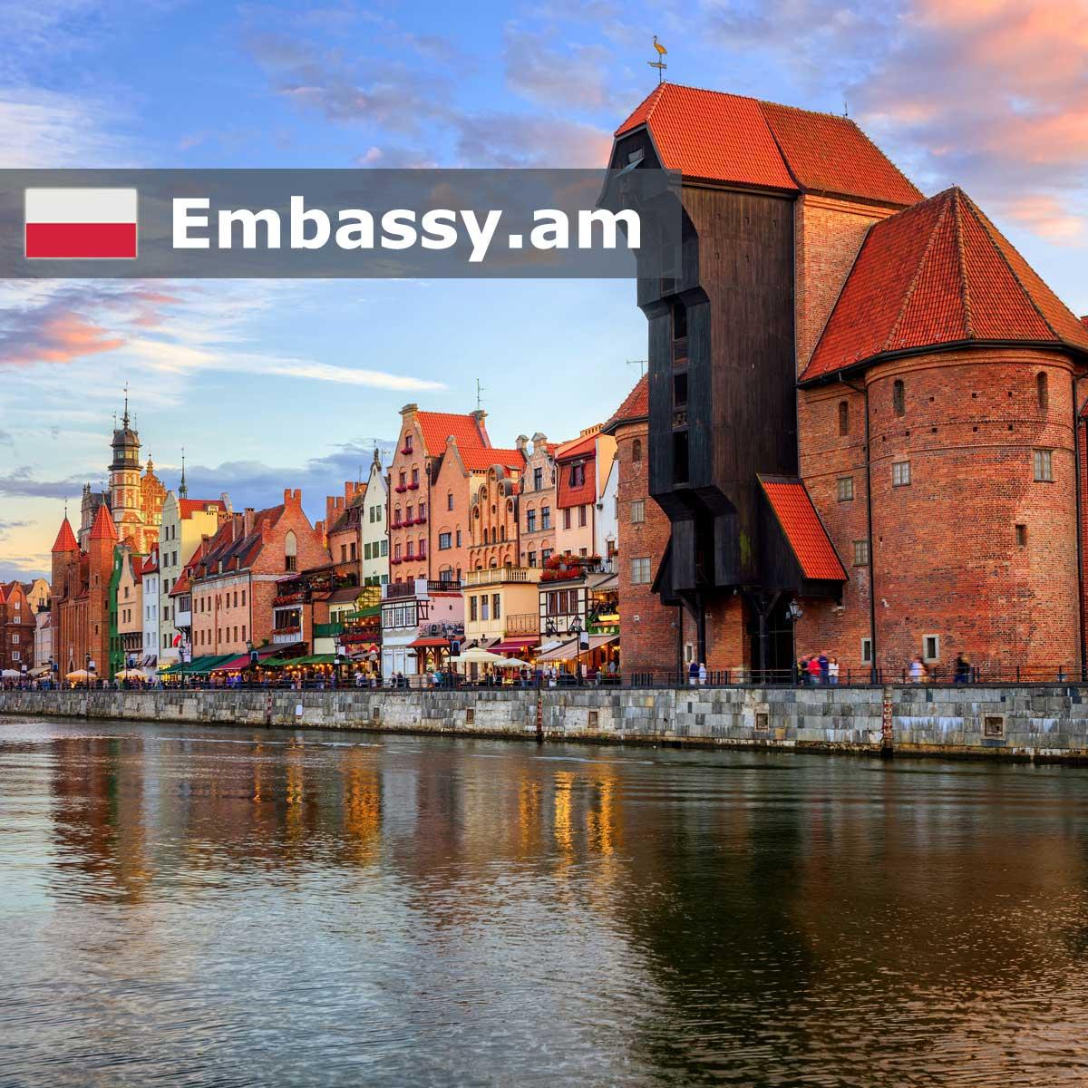 Гданьск - Отели в Польши - Embassy.am