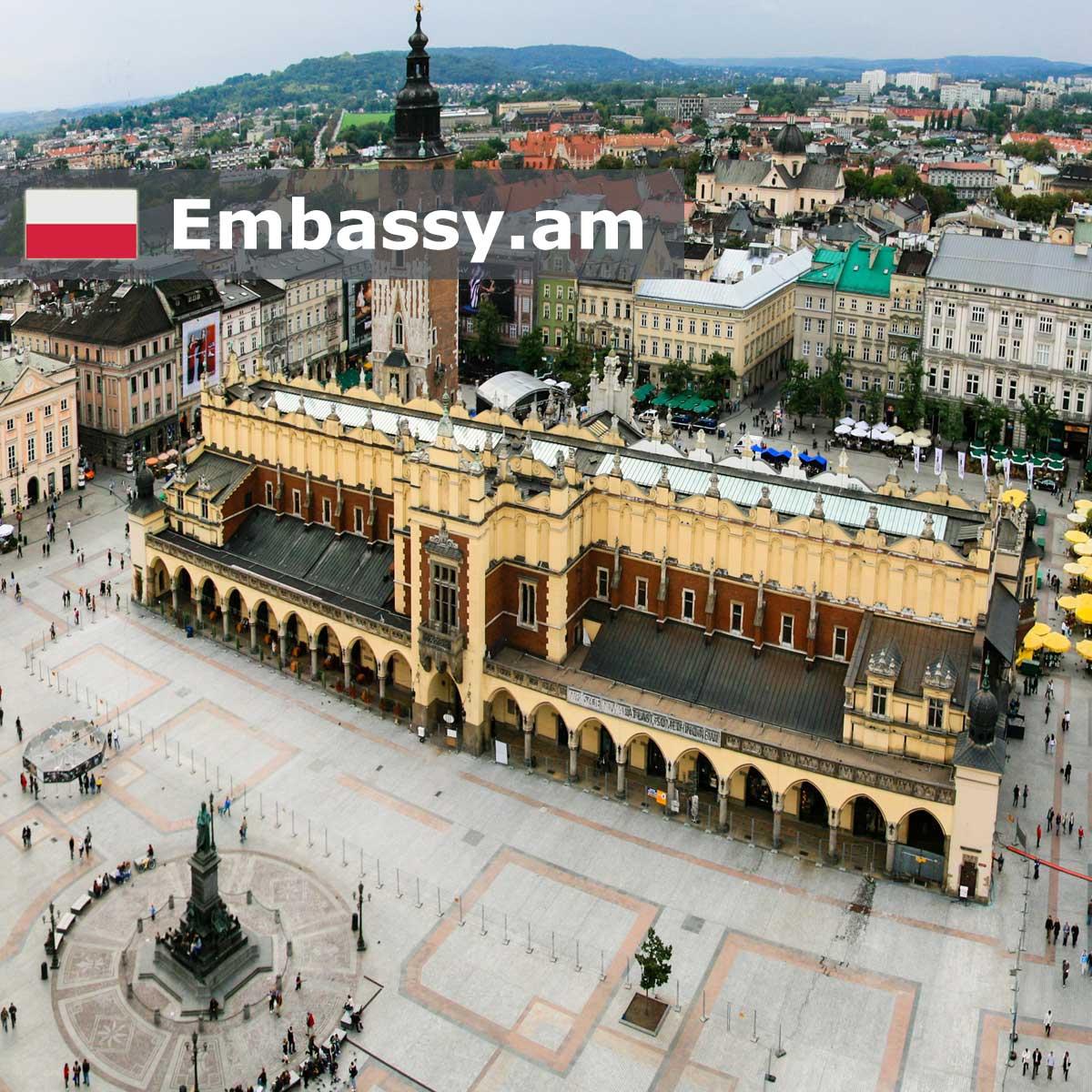 Краков - Отели в Польши - Embassy.am