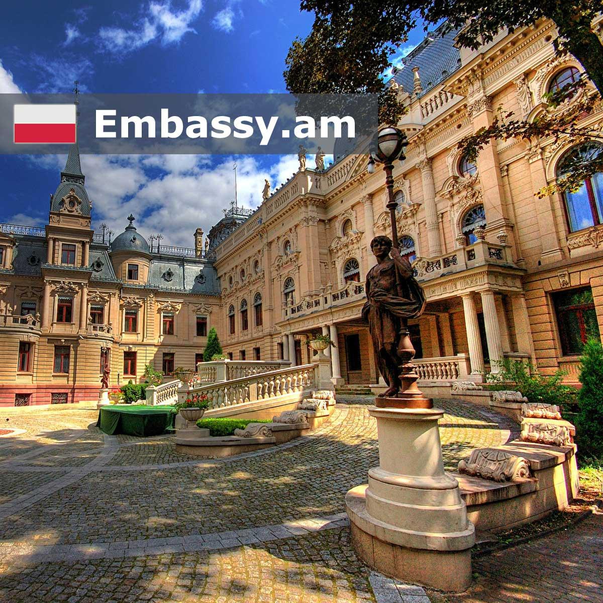Лодзь - Отели в Польши - Embassy.am
