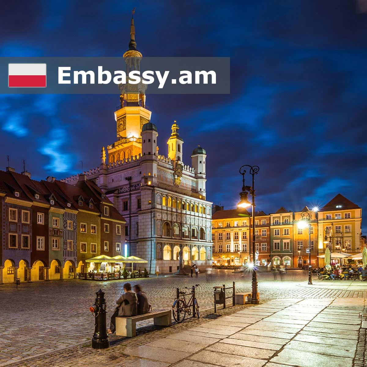 Познань - Отели в Польши - Embassy.am