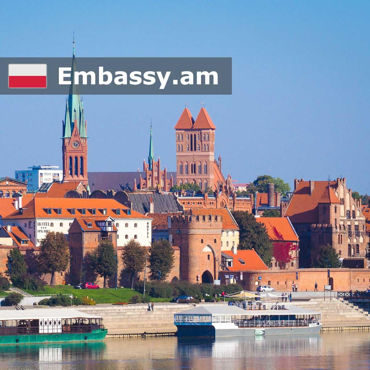 Торунь - Отели в Польши - Embassy.am