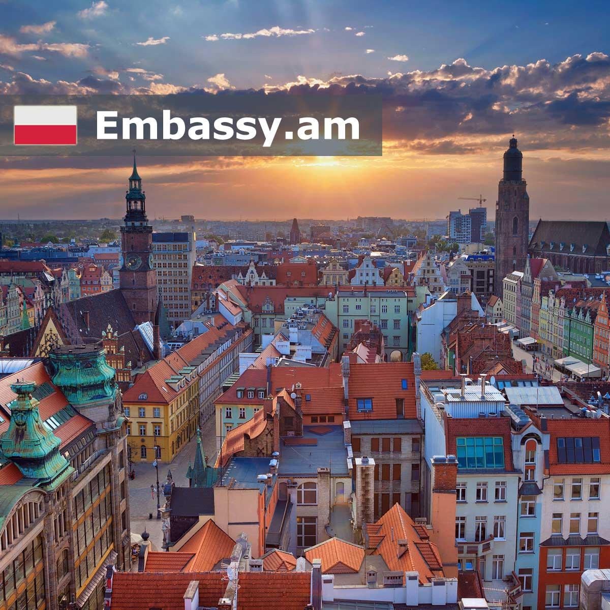Вроцлав - Отели в Польши - Embassy.am