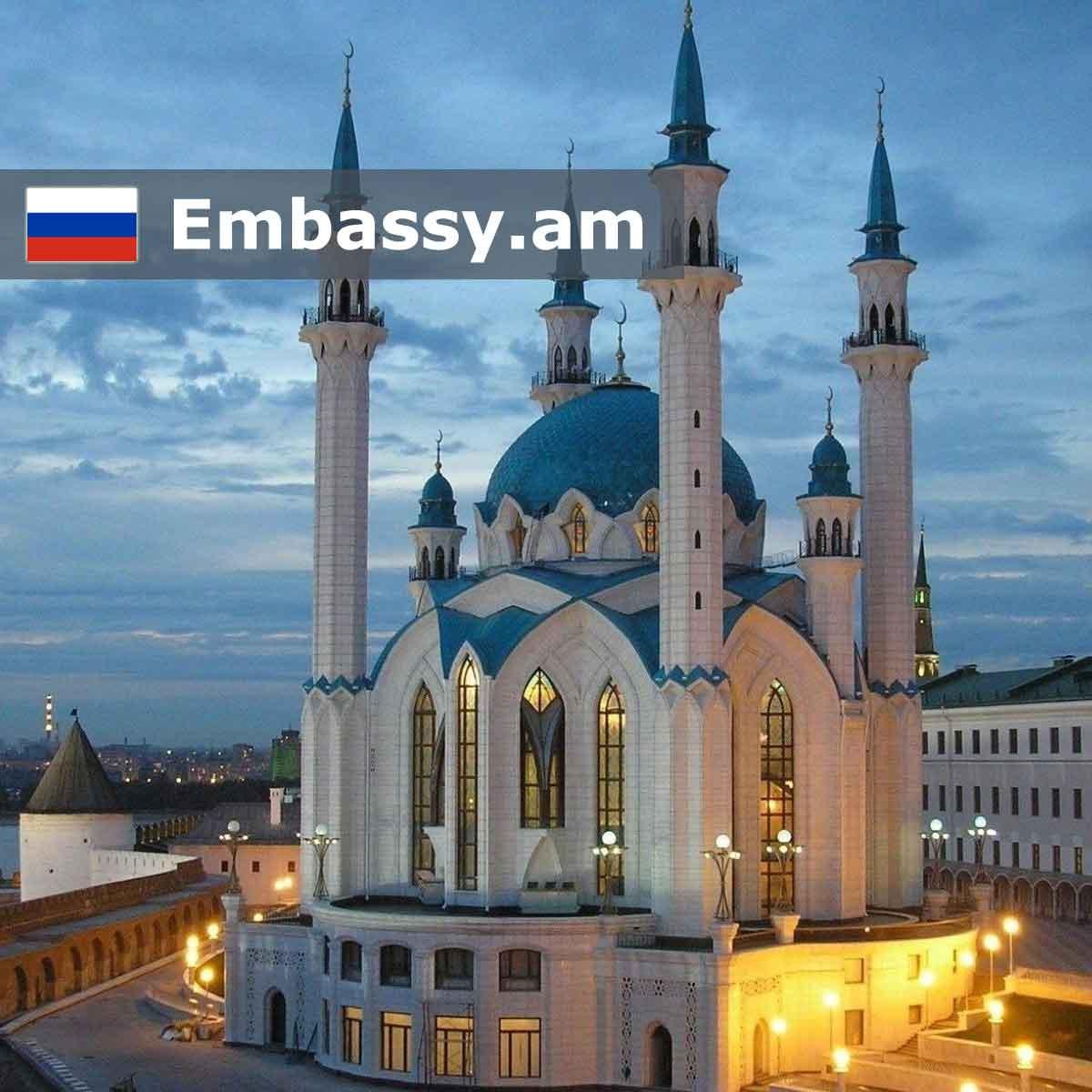 Kazan - Hotels in Russia - Embassy.am