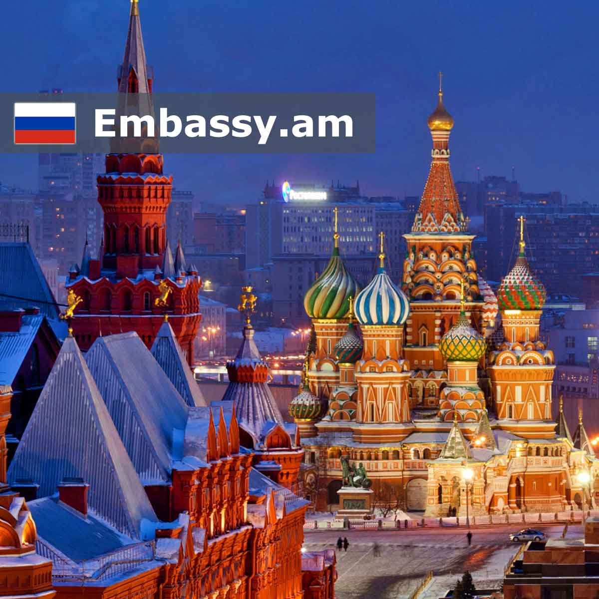 Отели в России - Embassy.am