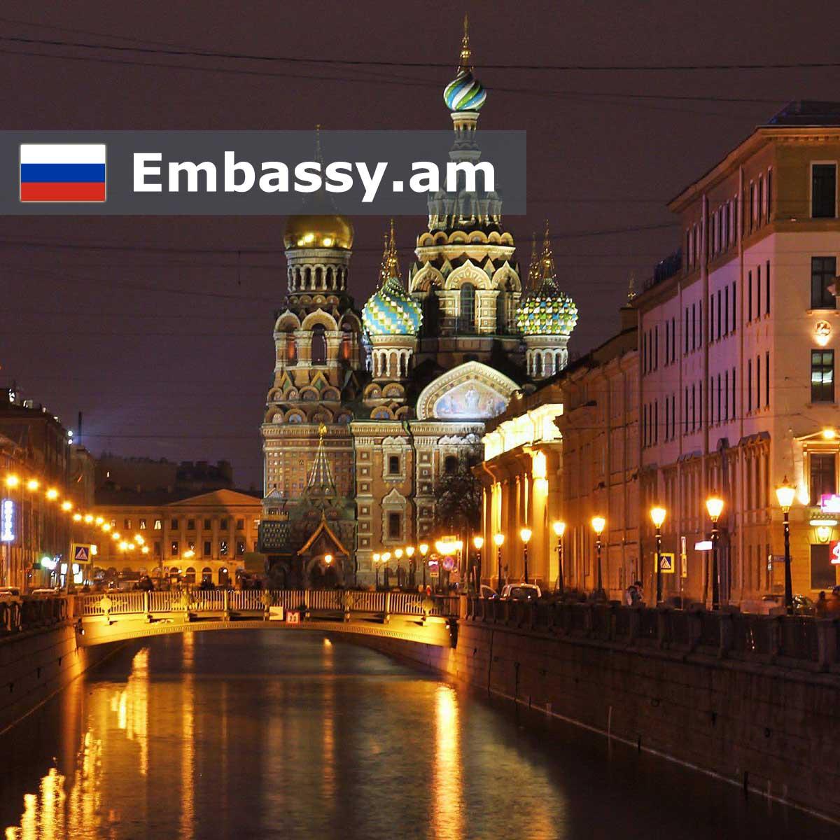 Saint Petersburg - Hotels in Russia - Embassy.am
