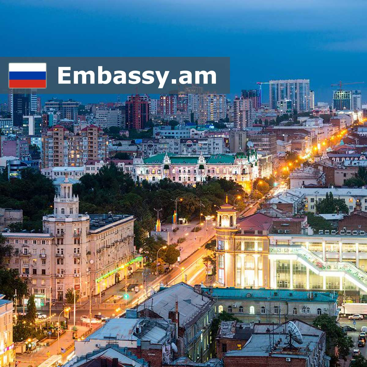 Rostov On Don - Hotels in Russia - Embassy.am