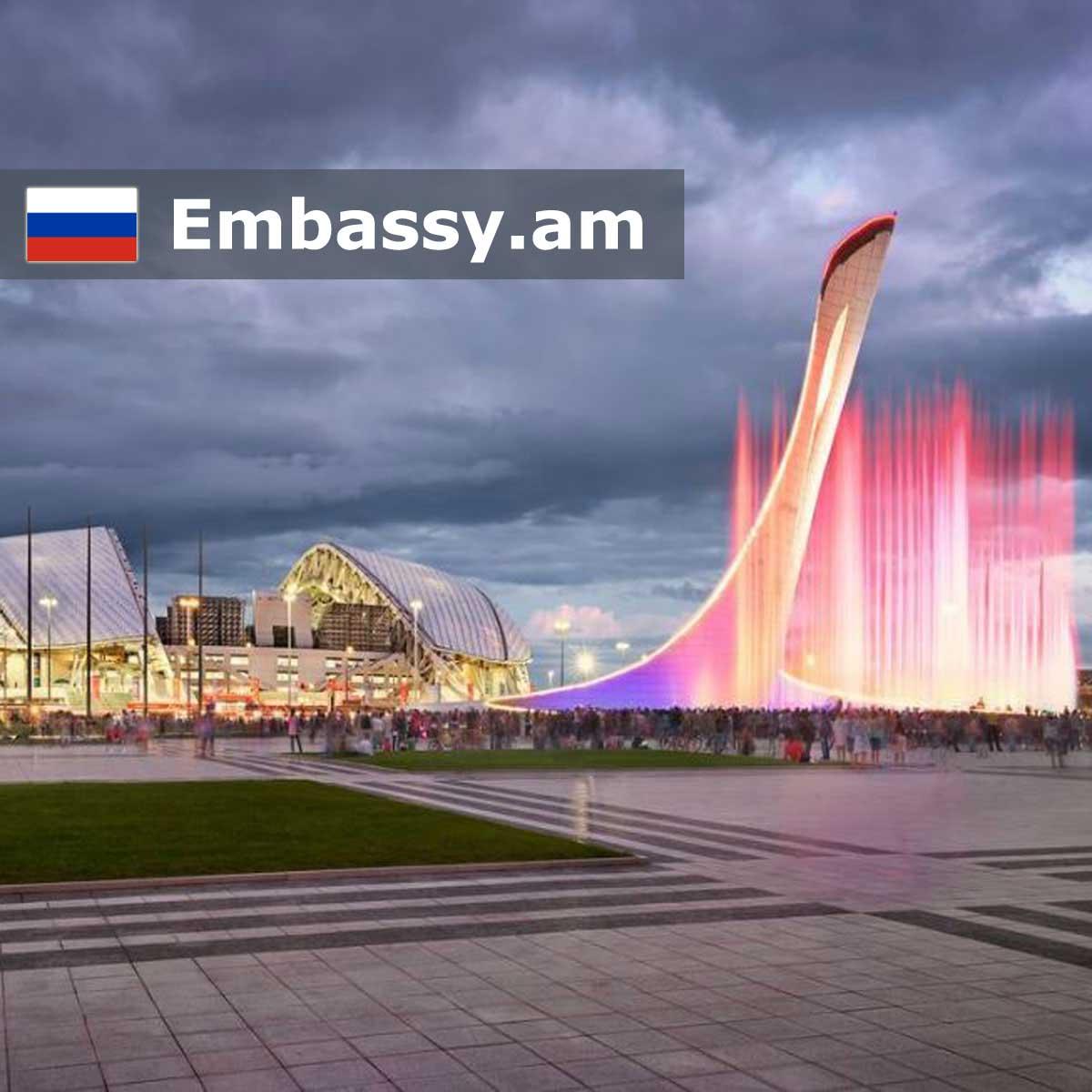Sochi - Hotels in Russia - Embassy.am
