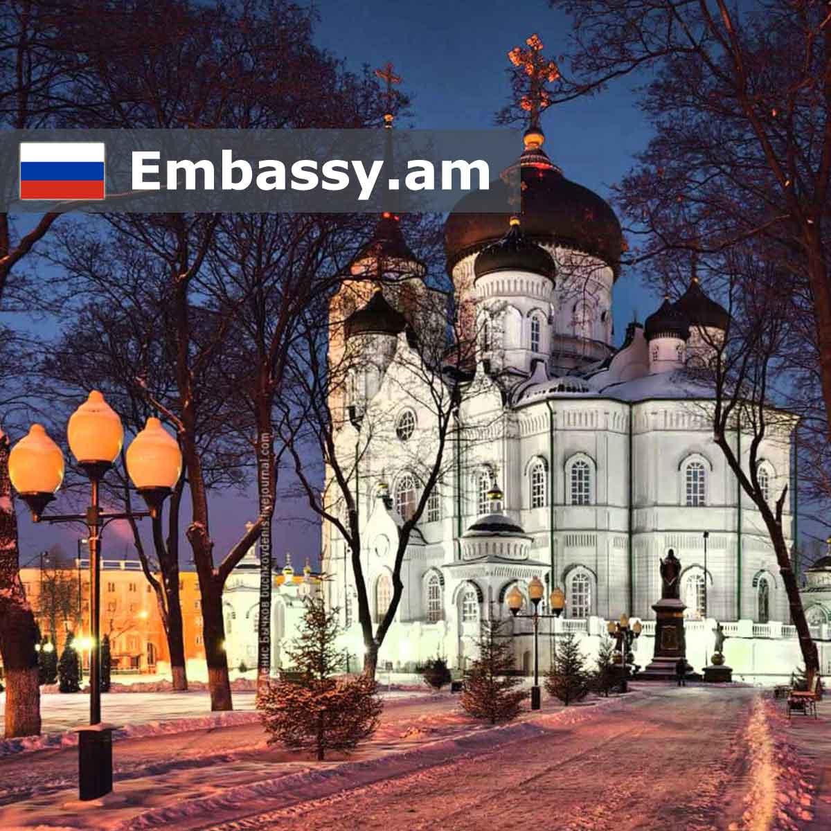 Voronezh - Hotels in Russia - Embassy.am