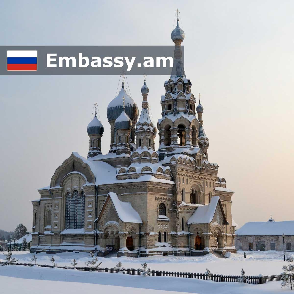 Yaroslavl - Hotels in Russia - Embassy.am