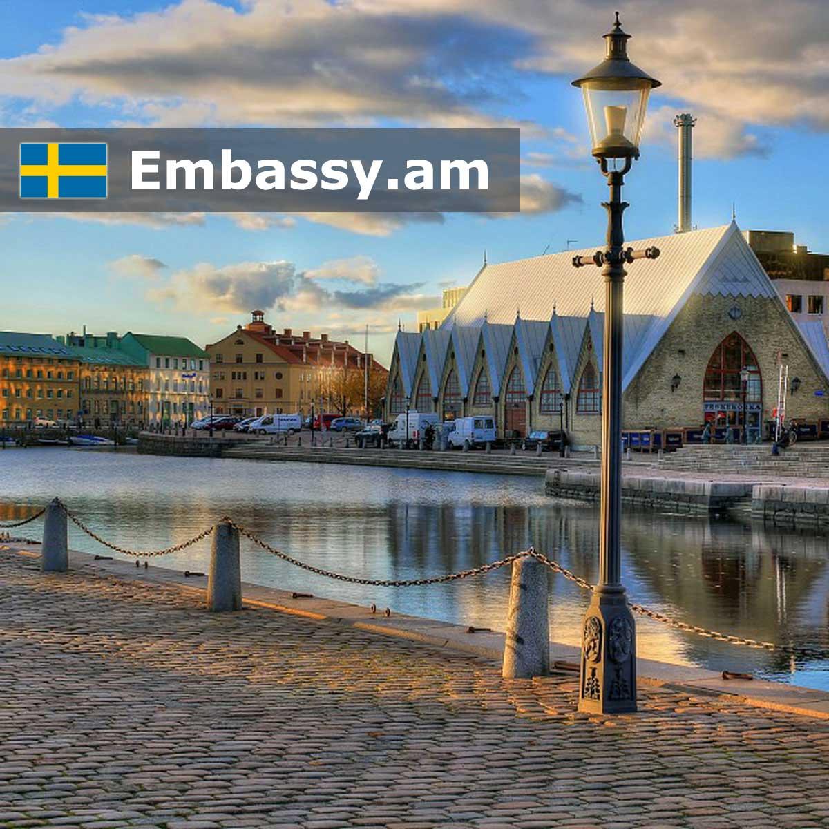 Гётеборг - Отели в Швеции - Embassy.am