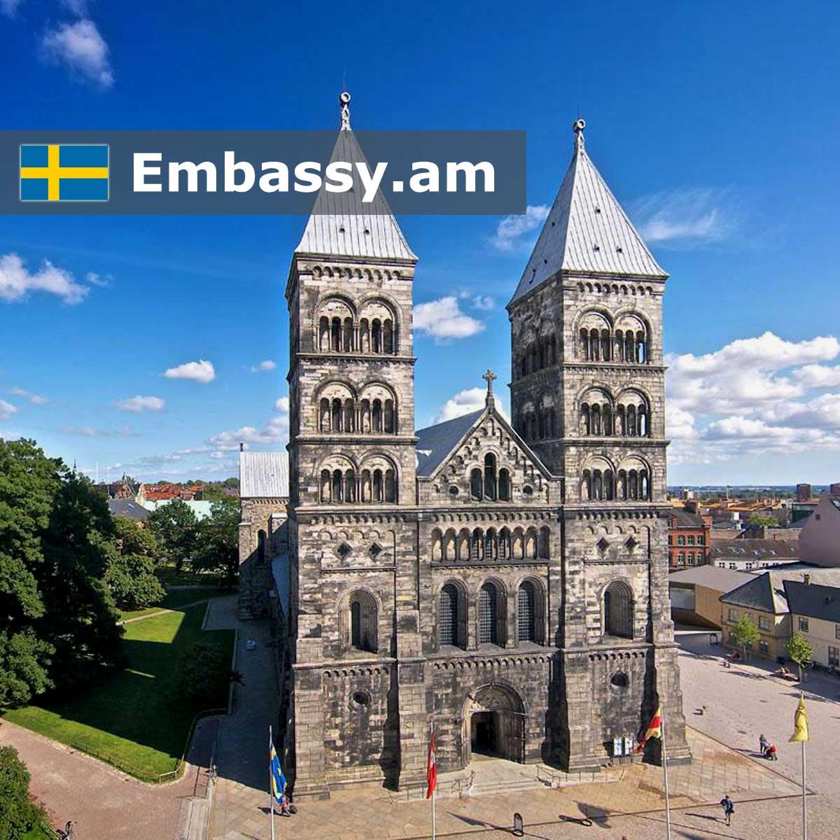 Лунд - Отели в Швеции - Embassy.am