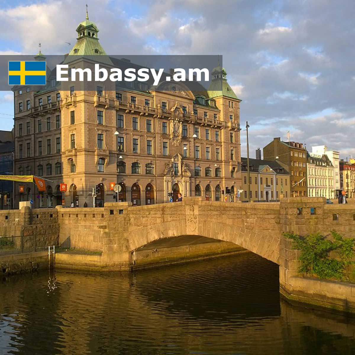 Malmo - Отели в Швеции - Embassy.am