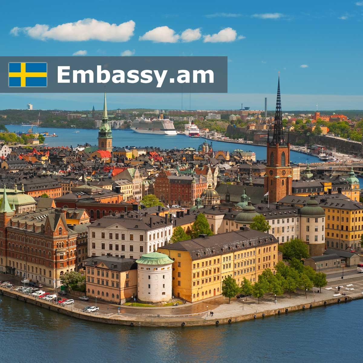 Stockholm - Hotels in Sweden - Embassy.am