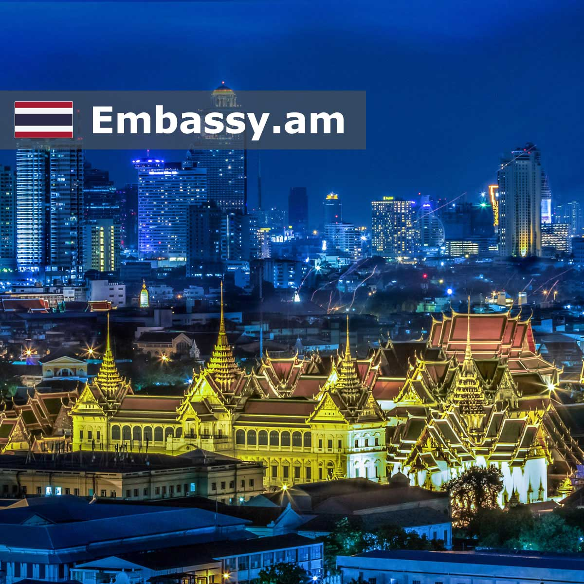 Hotels in Thailand- Embassy.am